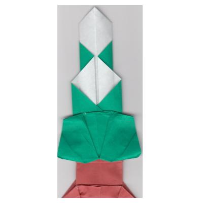 門松の折り紙
