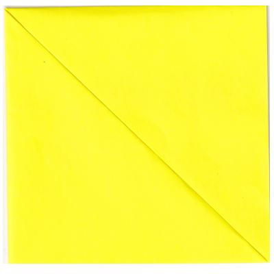 キツネの折り方5